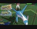 【ポケモンUSM】最強トレーナーへの道Act1