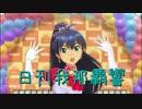 日刊 我那覇響 第1709号 「MEGARE!」 【ソロ】