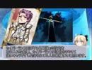 【ゆっくり解説】Fateランスロットの狂気とその理由を振り返...