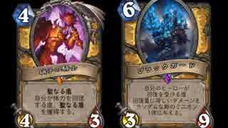 【ゆっくり】硝子の騎士OP!コントロール