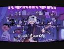 【歌ってみた】ロキ/Moku
