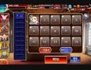 【千年戦争アイギス】ゴールドラッシュ!:魔神フェネクスの残片☆3【放置周回用】