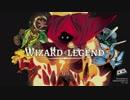 【Switch DLゲーほぼ日実況#44】「Wizard of Legend その1(ウィザード オブ レジェ...
