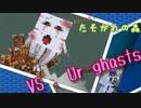 【Minecraft】鍛冶屋椎名 Part.20【1.12.2】