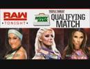 【WWE】ベイリーvsアレクサ・ブリスvsミッキー・ジェームス:MITB出場者決定戦【RA...