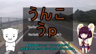 【CBR400R】バイクで行く、ソフトクリーム