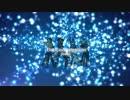 【幻想神域】ダンス動画-Jewel-