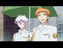 美男高校地球防衛部HAPPY KISS! 第6話「HAPPYアイデンティティー」