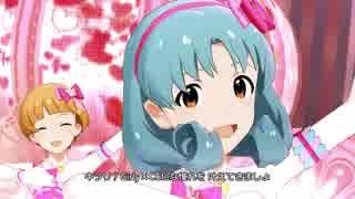 ミリシタ「Princess Be Ambitious!!」 13人ライブ キューティプリンセス衣装