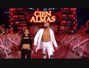 【WWE】アンドラーデ・シエン・アルマスvs