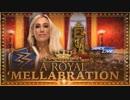 【WWE】メラブレイションの様子【SD 5.15】