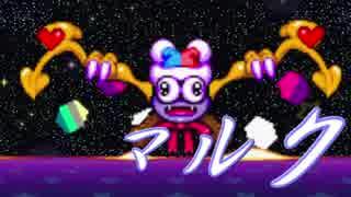 【MUGEN】凶悪キャラオンリー!狂中位タッグサバイバル!Part36(F-4)