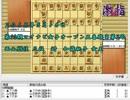 気になる棋譜を見よう1332(西山三段 対 加藤女王)
