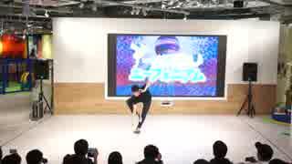 【ネス】A-POPダンスショーケースコンテス
