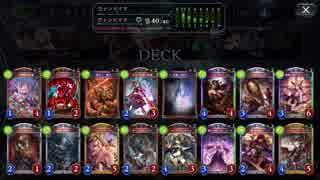 【倍速】復讐ヴァンプでランクマッチpart1