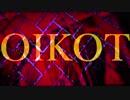 OIKOT / N.S.MIDNIGHT feat. Miku Hatsune