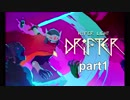 Hyper Light Drifter 実況という名の独り事 part1