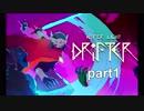 【Hyper Light Drifter 実況】ドットのキレイなゲームをやろう part1