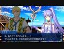【実況】今更ながらFate/Grand Orderを初プレイする!71