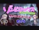 【MTG MO】ゾンビマックス ゆかりのデス・ゾンビ その5【モダン】