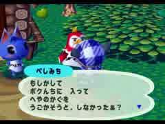 ◆どうぶつの森e+ 実況プレイ◆part51
