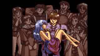 1992年06月26日  ★LUNAR ザ・シルバースター  オープニング(メガCD版) 「LUNAR」