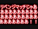"""【実況】ピクミン~異世界勤務録~""""8日目"""""""