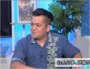 【沖縄の声】翁長知事、膵臓ガンを公表/違法行為を正当化する新聞/ボギーてどこん...