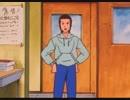 行け!稲中卓球部 第9話 うばわれた初恋/ダメ人間共同体