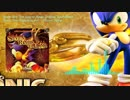 Sonic The Hedgehog ost - Poison Spear