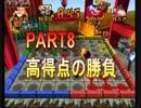 一人きりのパーティー開幕! 『クラッシュバンディクーカーニバルPART7』
