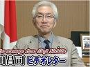 【西田昌司】デフレ脱却、四国新幹線でスーパー関西圏の実現を![桜H30/5/17]