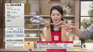 QVC福島 - ののじ スーパー穴明きオタモ v