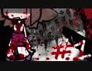 【VRホラゲー(H3VR)】きりたんは一人、常闇の迷宮を逝く#1【VOICEROID実...
