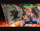 【覇者人位】聖獣戦姫162「はじめての覇者