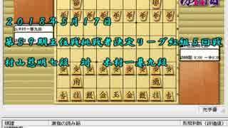 気になる棋譜を見よう1334(村山七段