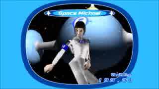 2002年02月14日  ★スペースチャンネル5 パート2  パインのテーマ[完全版]