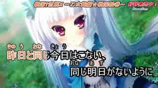 【ニコカラ】戦国†恋姫X OPフル「Reachable」Ilynn