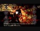 千本桜 - Senbonzakura [ German Vocaloid Cover / カバー ]