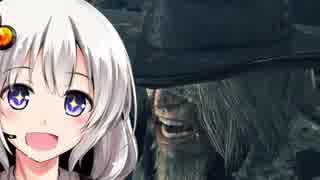 【Bloodborne】お肉が食べたいなら狩りに