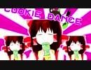 COOKIE☆ DANCE