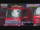 26歳消防士が路上でわいせつ行為か 付近で同様事件