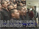 【陸上自衛隊】高等工科学校 第64期生徒 着校・入校式[桜H30/...