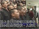 陸上自衛隊 高等工科学校 第64期生徒 着校・入校式