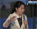 【沖縄祖国復帰46周年】2/2 記念公開シンポジウム・頑張れ日...