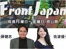 【Front Japan 桜】政治男女共同法成立の