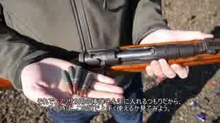 中国製改造三八式カービン 7.62×39