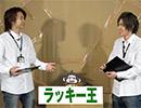 【公式】第7回『K4カンパニー』社員ご意見掲示板:小松昌平、益山武明