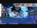 【シノビガミ】ひとくち青のエレジー【一話完結】