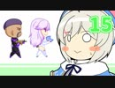 電脳少女シロちゃんのシューティングゲームを作ってみる 第15回